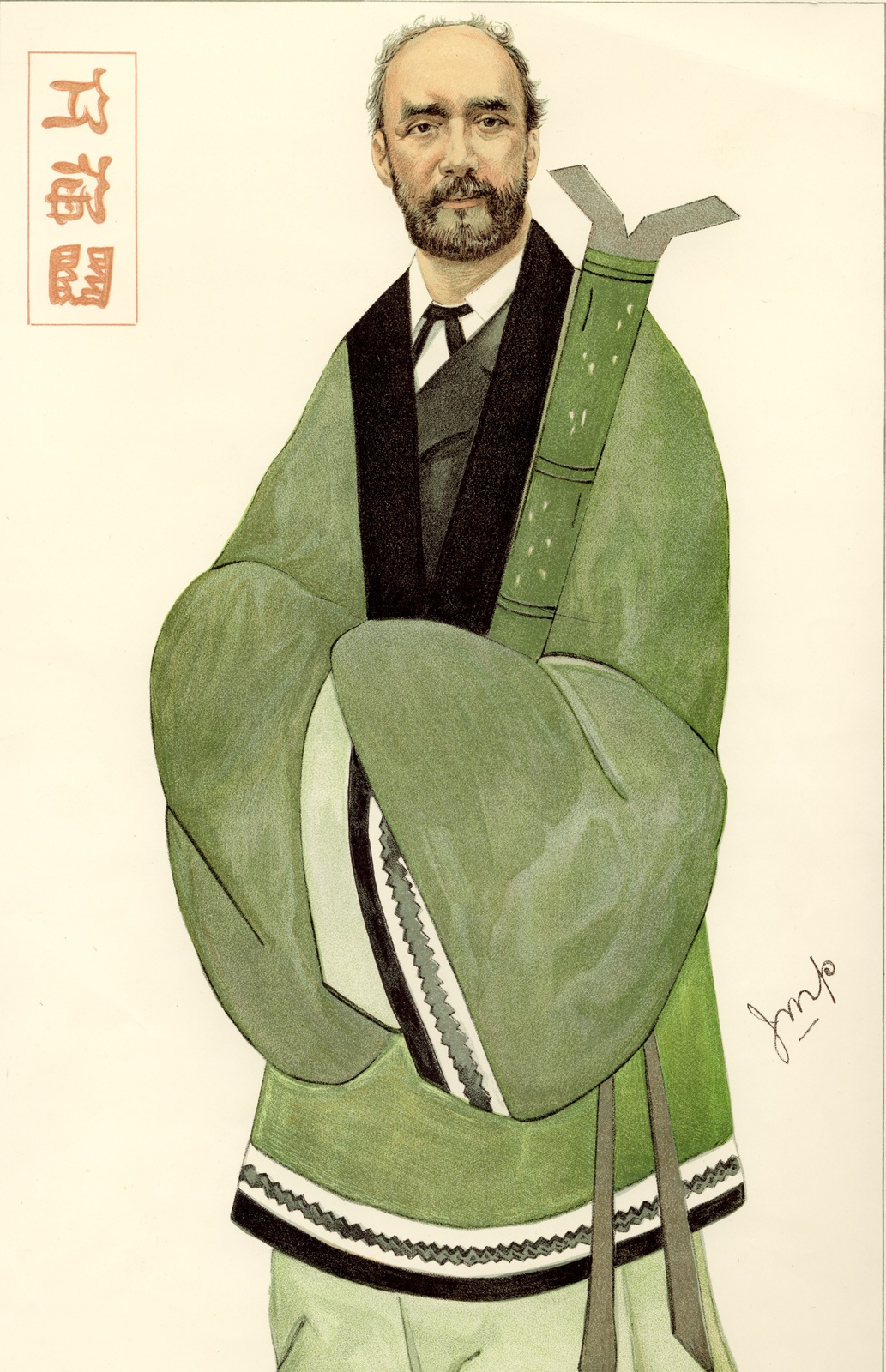 'Chinese Customs'. Original drawing by IMP for cartoon published in Vanity Fair