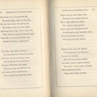 Silence is in our festal halls.Cantus Hibernici, 1858, pp. 14-15.jpg