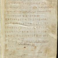 Bern, Burgerbibliothek, MS 207, f. 1br