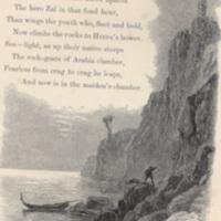 Zal:Hafed climbing Hinda's tower, by Birket Foster.1860a, p. 146.jpg