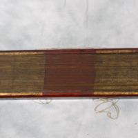 Palm Leaf Manuscripts