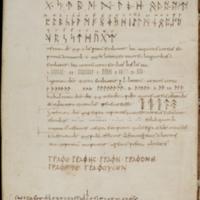 St Gallen, Stiftsbibliothek, Cod. Sang. 270, p. 52
