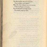 As slow our ship.Irish.Dublin Cumming & Milliken, 1852, p.62.jpg